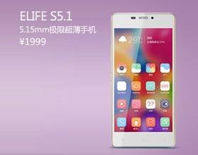 金立S5.1