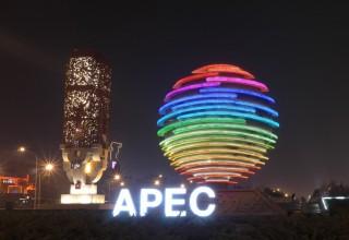 APEC首脑会议周边美景赏