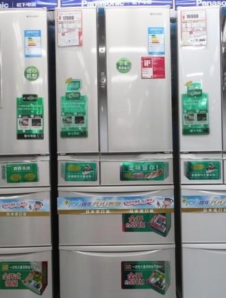 松下多门冰箱16900元