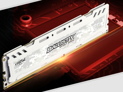游戏必备 英睿达DDR4 8G内存火热开卖