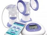Lansinoh推出蓝牙吸奶器