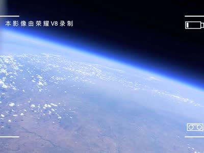 荣耀V8热气球升空影像记录
