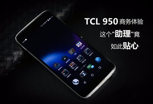 TCL 950��������:���