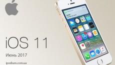 苹果 iOS 11支持个人转账