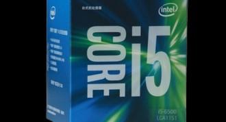 告别游戏卡顿 酷睿i5-6500商城售1429元