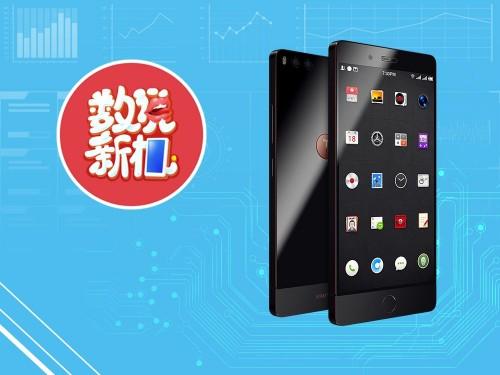 坚果Pro 7成新用户想买