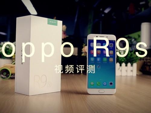 销量传奇再升级 OPPO R9s视频深度评测