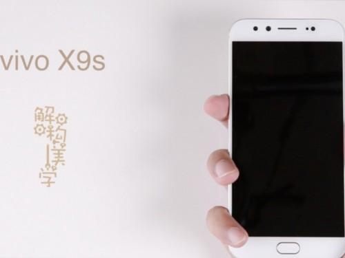 看光鲜外观的背后 vivo X9s拆解视频
