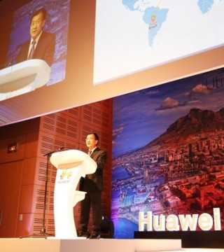 华为电力峰会共论迈向智能电网之路