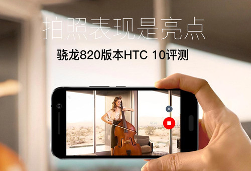 ���ձ��������� ����820�汾HTC 10����