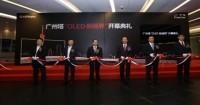 新高度展现新视界 OLED装扮广州地标