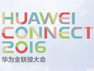 HUAWEI CONNECT 2016ȫ���Ӵ��