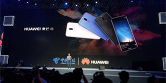 华为麦芒6在京正式发布:首款四摄像头手机