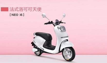 体验法式浪漫 新蕾NEO i6电动车新上线