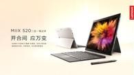看好二合一笔记本市场 联想发全新MIIX 520