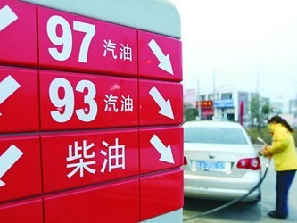 科技早报:油价暴跌!共享单车竟背锅